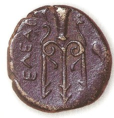 Greek coin with trident drawing